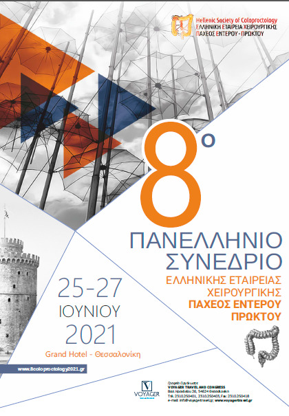 8th PANHELLENIC CONFERENCE OF HELLENIC SOCIETY OF COLOPROCTOLOGY (NEW DATE 25-27th JUNE 2021)